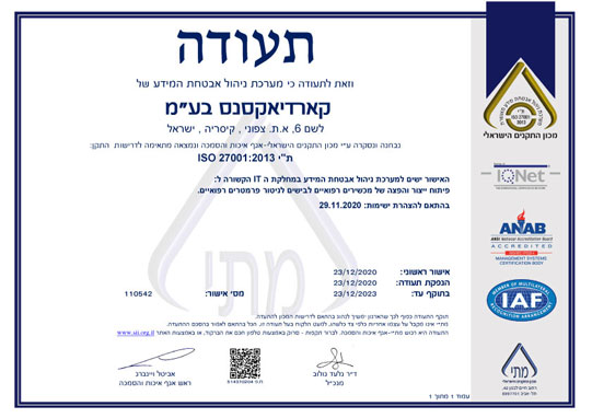 certificate isms
